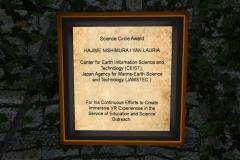 SC-Award-Yan_001
